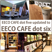 EECO CAFE dot six